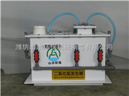 南京二氧化氯發生器使用之前(必讀)