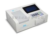 ZYD-NP12 农药残留快速检测仪