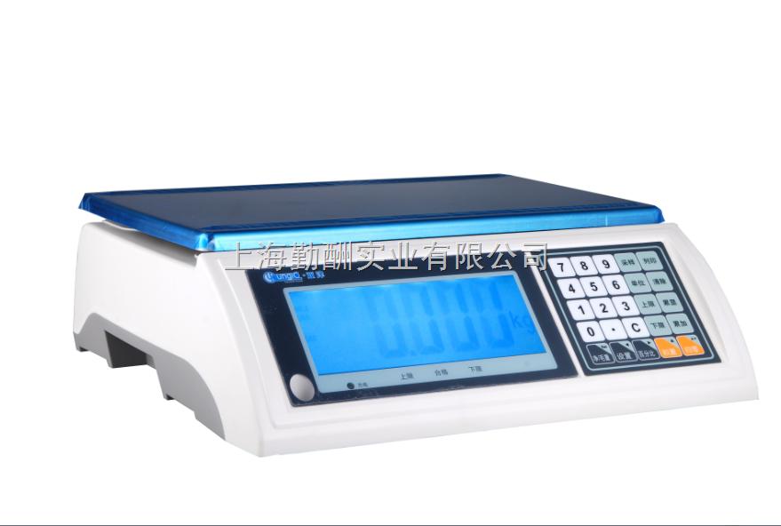 DS-788B商场LED显示台式计价秤