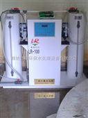 鸡西二氧化氯发生器安装保障