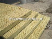 德阳岩棉板价格