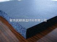 橡塑海绵保温材料价格报价