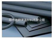 橡塑海绵保温材料、橡塑海绵保温材料厂家