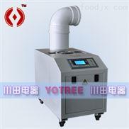 YC-03C-加湿机 超声波加湿机 空气增湿器 食用菌加湿器