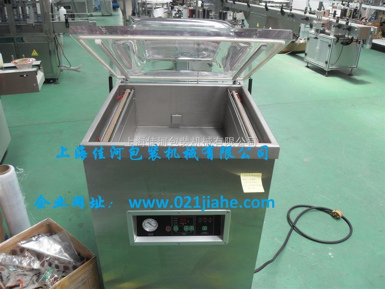 DZQ-400厂家直销 真空机  豆制品   榨菜  海鲜   鱼干真空包装机