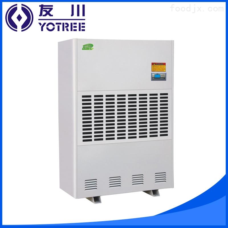 YC-40S-辽宁大型工业除湿机 山东车间工业抽湿机