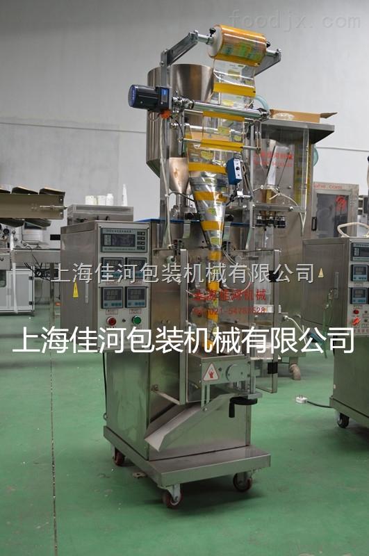 DXD-Y60C液体自动 包装机
