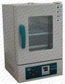 立式恒温鼓风干燥箱9420A鼓风干燥箱价格