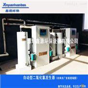 计量泵二氧化氯发生器 地埋式污水处理设备报价