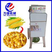 YM-500-供应甜玉米脱粒机  餐饮业加工必备