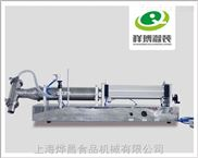 乳制品灌装机