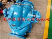 单级清水泵,卧式单级双吸离心泵