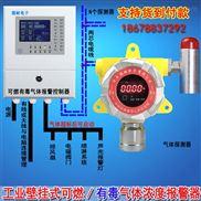 异丁烷探测报警器,异丁烷探测报警器与防爆轴流风机怎么连接
