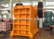 供应四川广汉轮胎破碎机,复合式破碎机配件,高晶机械供应商