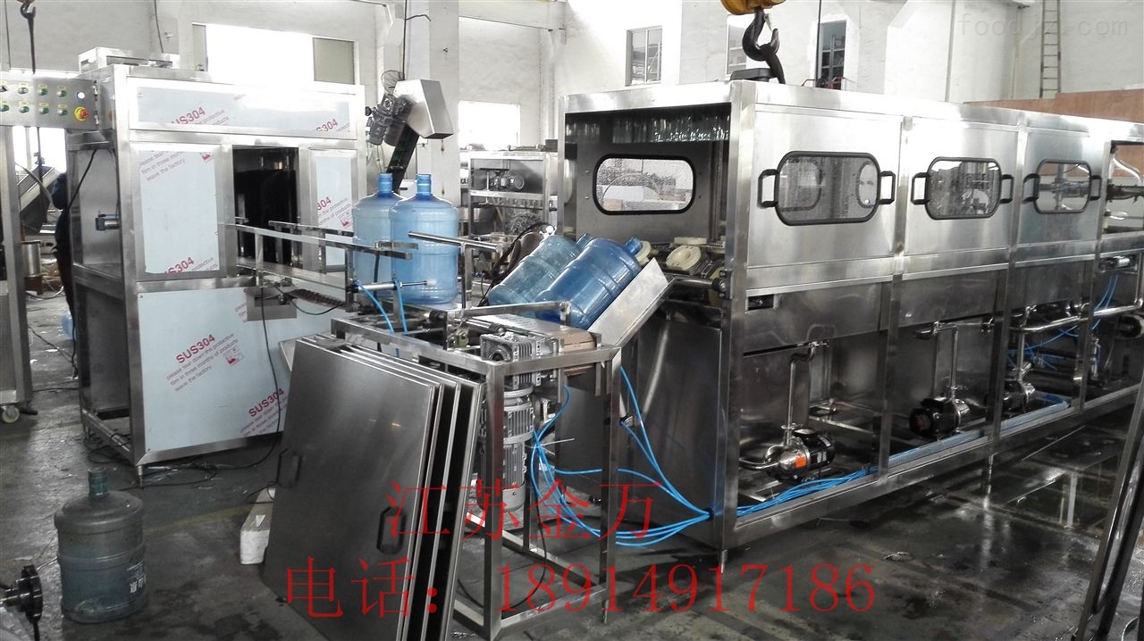 qgf500-桶装水成套生产线