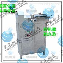 sz-30不銹鋼米粉機
