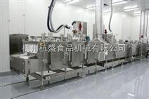 液氮超低温冻结速冻机