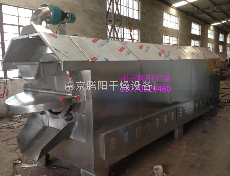 TY-CY-550电加热滚筒式芝麻榨油炒货机