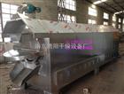 TY-CY-550芸豆榨油电加热滚筒炒货机