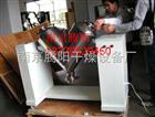 VH-500L奶茶粉高效V型混料机