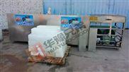 海鲜保鲜大冰块机附赠碎冰机,华豫兄弟冰砖机