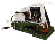 手壓色帶印碼機供應-打碼機生產廠家–余特包裝機