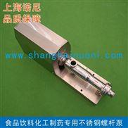 不锈钢食品级螺杆泵