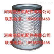 正阳县复盛空压机维修 空气压缩机维修 压风机维修 螺杆空压机维修 气泵维修