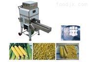 水果玉米脱粒机