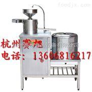 压力燃气豆浆机