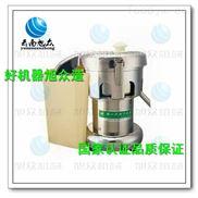 wf-b2000商用榨汁机