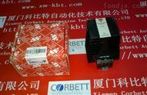 佳樂RS1A48D40固態繼電器
