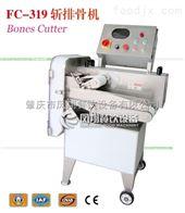 FC-319)斩排骨机 Bones Cutter 肉类加工设备