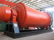 大型球磨机|铁矿球磨机
