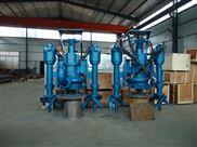 挖机液压驱动污水泵