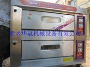 供应新型燃气烤箱??多功能用途烤箱