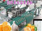 GDJ-ZZ生产不知火的果袋机,多功能纸袋机,粑粑柑套袋机