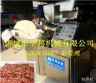 125型供应华邦斩拌机 斩肉机 肉糜肉泥斩切机