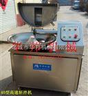 HB-40供应肉类食品机械高速斩拌机 全自动斩蒜机斩姜机 馅料斩切机