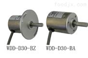 WDD-D30-360非接触式角度传感器