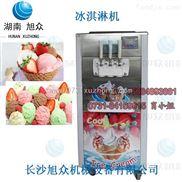 湖南长沙三色冰淇淋机 冰淇淋机制作方法 冰淇淋机粉 甜筒