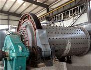 郑州东方圆锥球磨机满足现代化生产选取zui合理研磨机械