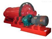 供应内部构造zui合理,适用性zui广的干式球磨机设备