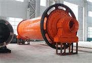 巩义新兴机械为客户总结出降低干式球磨机生产中电耗的措施