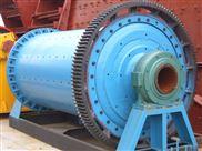 强制搅拌V型混合机、V型混料机、搅拌球磨机鑫邦专业生产