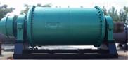 强制搅拌V型混合机、混料机、搅拌球磨机鑫邦专业生产混合设备
