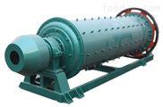 供水泥磨、加工定制大型球磨机、小型磨机、超细磨粉机