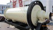 供应超细粉碎振动球磨机5L 专业品质 厂家直销