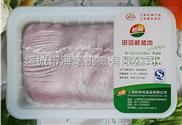 海诺盒式真空包装机豆腐保鲜气调塑料封口机