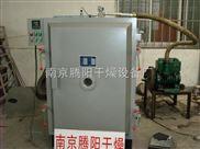 FZG-15-精华液冷凝器回收蒸汽加热真空干燥箱